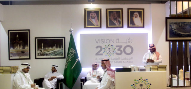 Islamic Tourism Expo 2017 Menjemput Jamaah Haji dan Umroh Indonesia